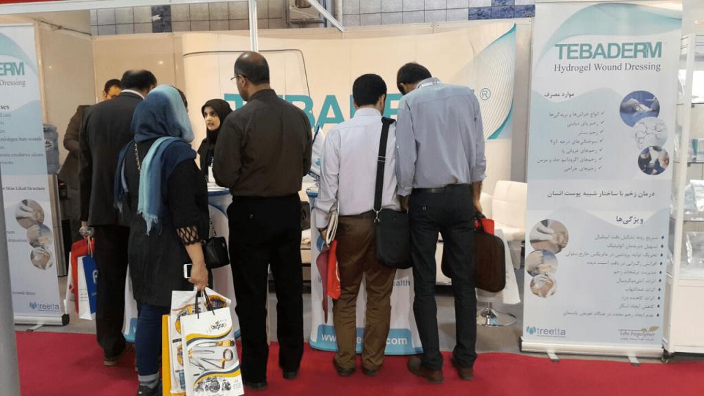 تریتا در نمایشگاه بینالمللی تجهیزات پزشکی ایران هلث 2018