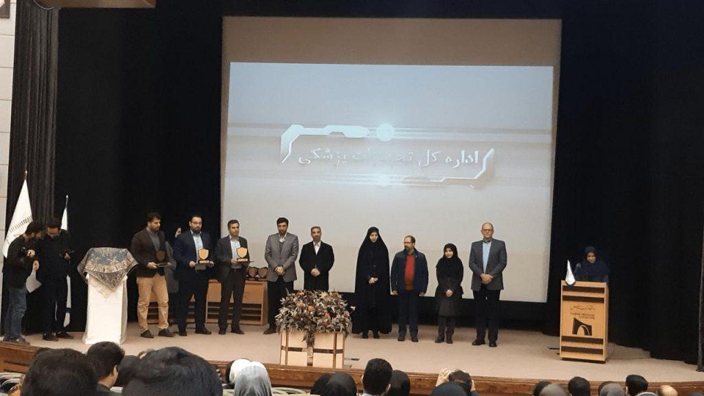 تقدیر از تریتا در تجهیزات پزشکی ايران