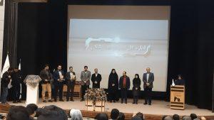 تقدیر از شرکت طبا زیست پلیمر (تریتا) در همایش ملی تجهیزات پزشکی ايران