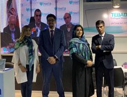 بیست و دومین نمایشگاه بین المللی تجهیزات پزشکی، دارو و آزمایشگاهی ایران هلث (Iran Health 2019)