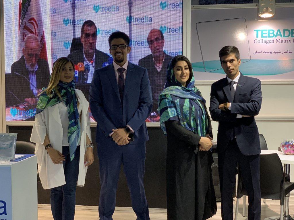 بیست و دومین نمایشگاه بینالمللی تجهیزات پزشکی، دارو و آزمایشگاهی ایران هلث (Iran Health 2019)